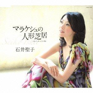 メディア CDシングル PV.jpg